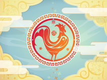 Chinese New year symbol Rooster. Chinese New year 2017 greeting card. Hieroglyph translation - Rooster Royalty Free Stock Image