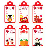 Chinese New Year Tag card Royalty Free Stock Images
