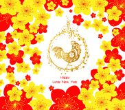 Chinese new year template background.  Stock Photo