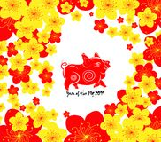 Chinese new year template background. Year of the pig.  royalty free illustration