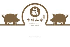 Chinese new year template card. This is Chinese new year template card design vector illustration