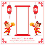 Chinese New Year Template Card Stock Photography