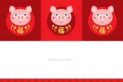 Chinese new year template. Celebrate year of pig. This is Chinese new year template design vector illustration