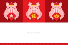 Chinese new year template. Celebrate year of pig. This is Chinese new year template design royalty free illustration