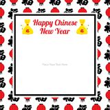 Chinese new year template. This is chinese new year template design. file royalty free illustration