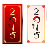 Chinese new year template Stock Photography