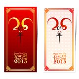 Chinese new year template Royalty Free Stock Image