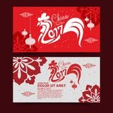 Chinese New Year 2017 template Vector Design. Template Poster Design Chinese New Year 2017  Vector illustrator. Year of Rooster vector design Royalty Free Stock Photos