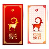 Chinese new year template Royalty Free Stock Photos