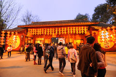 Chinese New Year Temple Fair in chengdu Royalty Free Stock Photo