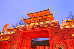 Chinese New Year Temple Fair in chengdu Royalty Free Stock Photography