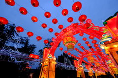 2016 Chinese New Year temple fair and lantern festival in Chengdu Stock Photography