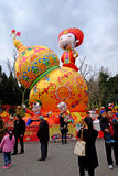 2016 Chinese New Year temple fair and lantern festival in Chengdu Stock Photo