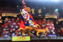 Chinese New Year Temple Fair Royalty Free Stock Photography