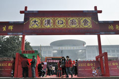 Chinese New Year Temple Fair in wuhan Stock Photo