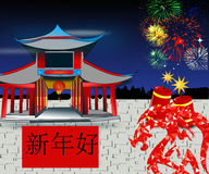 Chinese New Year. With a Chinese temple, fireworks, a drake and the Chinese letters for Happy New Year on a red banner stock illustration
