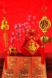 Chinese New Year Themes Royalty Free Stock Image