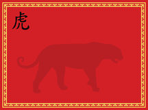 Chinese new year tiger. Red background with gold frame and tiger silhouette for Chinese New Year 2010 Royalty Free Stock Photography