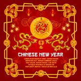 Chinese New Year golden symbols vector greeting. Chinese New Year traditional golden symbols on red background for greeting card design. Vector Chinese lunar New stock illustration