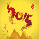 Chinese New Year traditional  greeting card design. With art brush style. goat over abstract mountains symbol conquer all difficulties,  smoothly.  Chinese Royalty Free Stock Photo