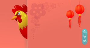 Chinese New Year traditional greeting card Royalty Free Stock Photography