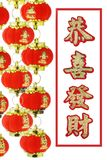 Chinese new year traditional greetings. Chinese new year auspicious greetings with decorative red lantern ornaments on white background