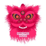 Chinese New Year 2018. Traditional oriental lion dance. Lion`s head vector illustration isolated on a white background. Chinese New Year. Traditional oriental Stock Image