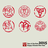 Chinese New Year traditional stamps set. Chinese characters meaning: goat and year of ram Stock Image