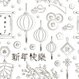 Chinese New Year. Traditional symbols pattern of Chinese New Year Decorations, gifts, food. Vector illustration, EPS 10 Royalty Free Stock Image