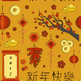 Chinese New Year. Traditional symbols pattern of Chinese New Year Decorations, gifts, food. Vector illustration, EPS 10 Royalty Free Stock Photo
