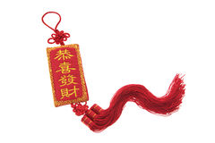 Chinese New Year Trinket Stock Photo