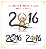 Chinese New Year 2016 typography with monkey. Year of the monkey, Vector illustration Royalty Free Stock Photos