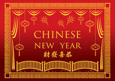 Chinese New Year Vector background. Chinese New Year Celebration Vector background with the Chinese lanterns and fireworks to celebrate this holidays events. The Royalty Free Stock Photos