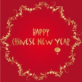 Chinese New Year vector background. With floral frame Vector Illustration