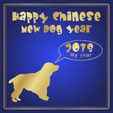 Chinese New Year vector background. With golden dog Vector Illustration