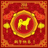 Chinese New Year vector background for greeting card with traditional  Royalty Free Stock Photo