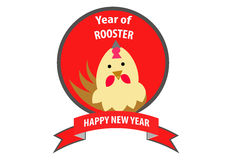 Chinese new year vector badge Stock Images