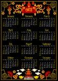 Chinese New Year vector decoration calendar 2018. 2018 Chinese New Year calendar design template of traditional China lunar holiday celebration symbols and Royalty Free Stock Photos