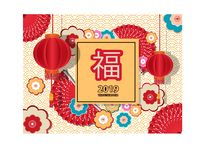 Chinese New Year 2019 Vector Design.Chinese characters mean Happy New Year, wealthy, and greeting stock illustration