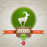 Chinese New Year 2015. Vector design for Year of the goat 2015 Stock Image