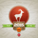 Chinese New Year 2015. Vector design for Year of the goat 2015 royalty free illustration
