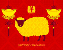 Chinese New Year 2015 Vector Design. Chinese New Year Year of Goat 2015 Vector Design Stock Images