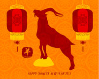 Chinese New Year 2015 Vector Design Stock Photos