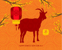Chinese New Year 2015 Vector Design Royalty Free Stock Photos