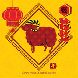Chinese New Year 2015 Vector Design Royalty Free Stock Images