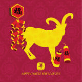 Chinese New Year 2015 Vector Design. Chinese New Year Year of Goat 2015 Vector Design royalty free illustration