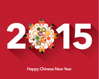 Chinese New Year 2015 Vector Design Royalty Free Stock Photography