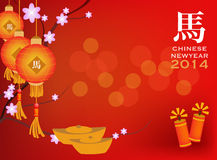 Chinese New year 2014. Chinese New year. Vector eps 10 Stock Image