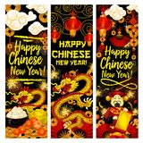 Chinese New Year vector fireworks greeting banners. Happy Chinese New Year greeting banners of golden dragon, tangerines and gold coin or ingot. Vector Royalty Free Stock Photo