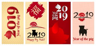 Chinese New Year 2019. Vector illustration. Chinese New Year 2019. Set of web banners. Pig, traditional symbol by eastern calendar. Painting calligraphy vector illustration